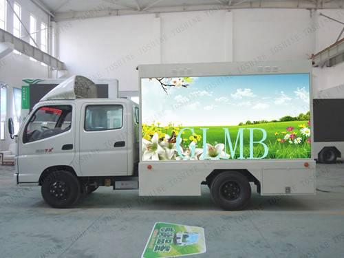 advertising car