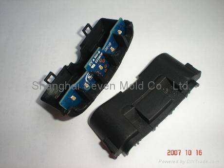 combined plastic electrical parts