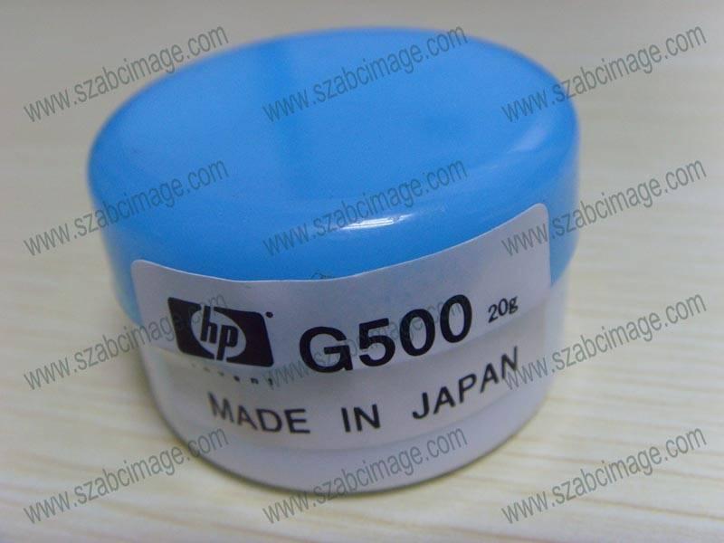 Original G500 fuser film grease (Made in Japan)