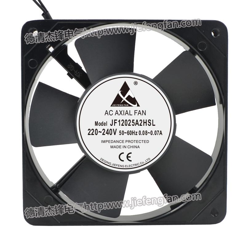 AC AXIAL FAN JF12025A2HSL