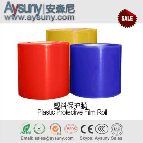 Electrostatic protective film roll static wrapping protection film