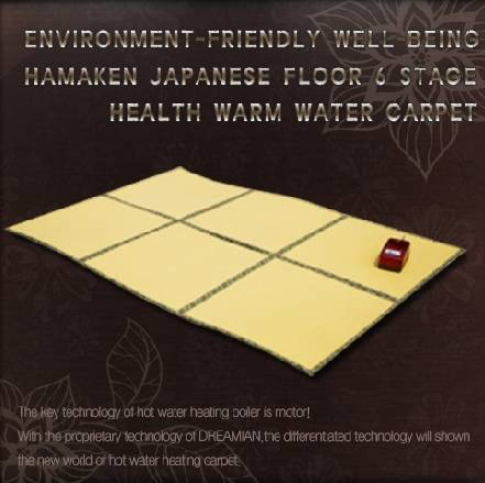 Dadami 6-layer folded carpet