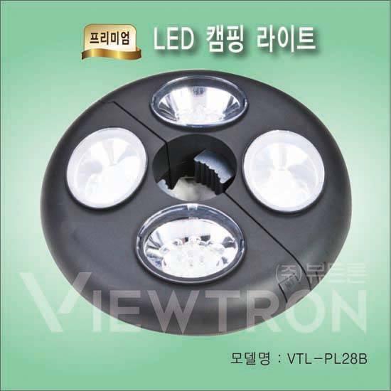 Premium LED Camping Light VTL-PL28B