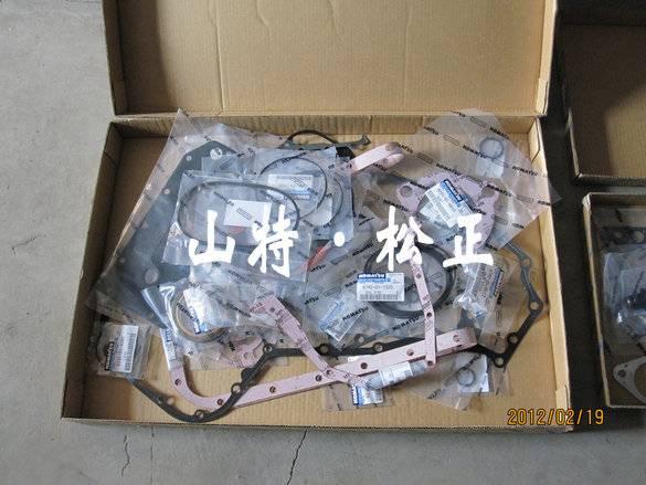 komatsu PC300-8 Arm cylinder service kit 707-99-72300,707-99-69460