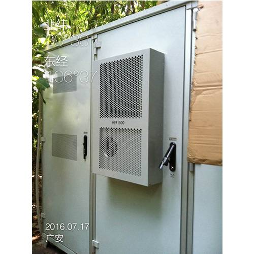 Electric Shelter Cabinet Air Conditioner, Cabinet Air Conditioning units