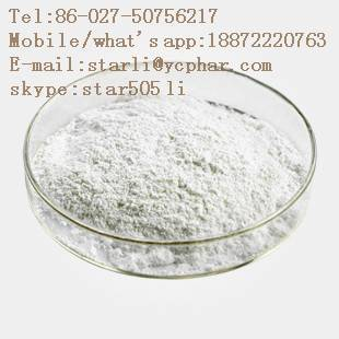 Nandrolone Decanoate (Skype:star505 li)