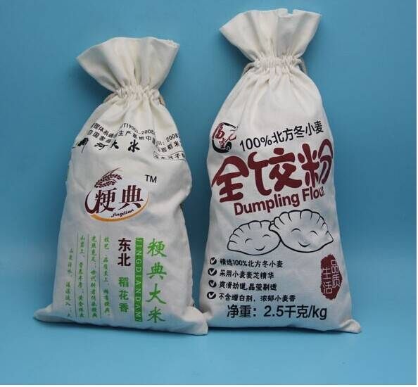5kg capacity drawstring cotton rice bag with custom logo printed