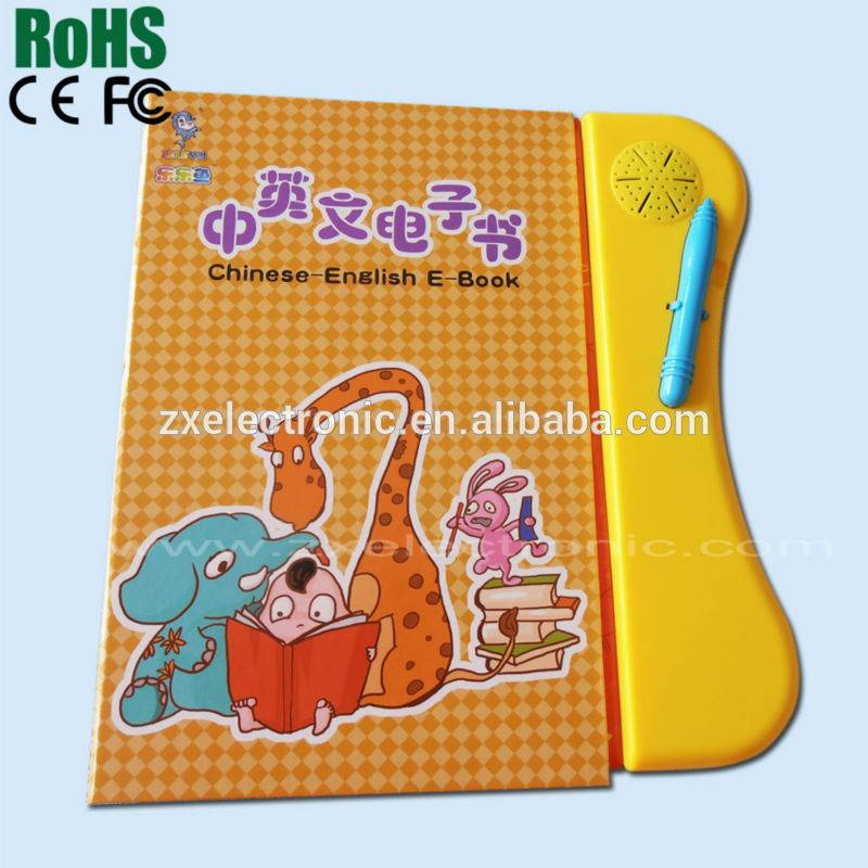 Exquisite Talking Book with Build-in Speaker for children's Learing