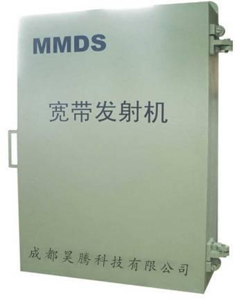 MMDS broadband Transmitter