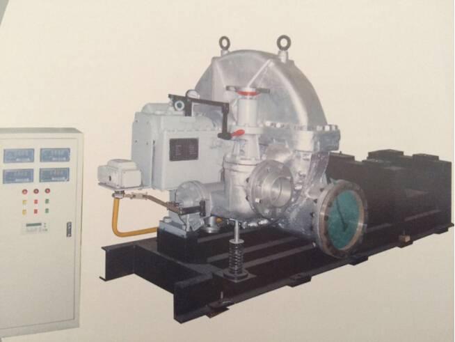 Turbine Industrial Turbine M40