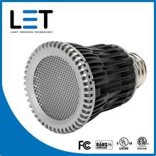 private model cul ul par 20/led par20 7w spotlight black dimmable with special appearance