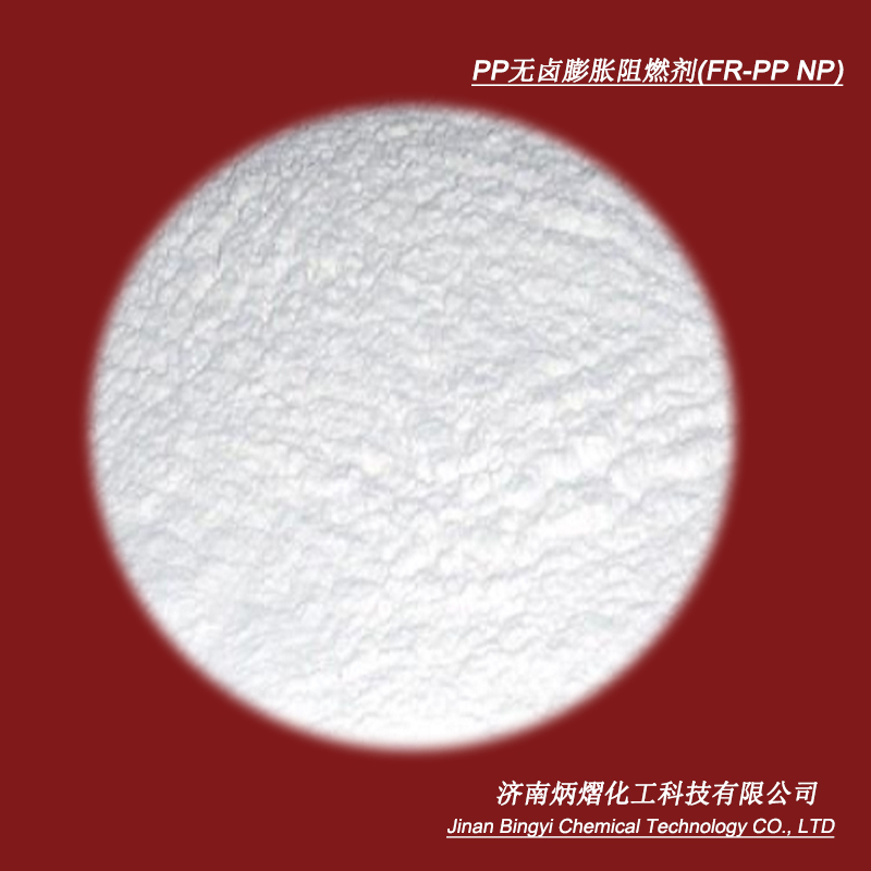 Sell PP N-P Intumescent Flame Retardant for PP (FR-PP NP)