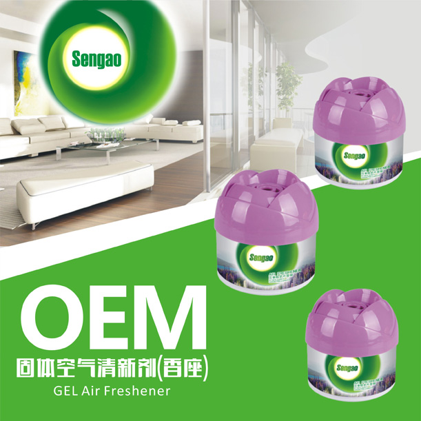 sell flower can shaped solid gel air freshener for home or car
