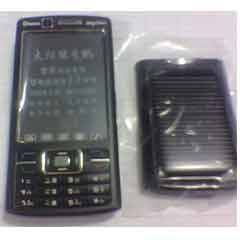 Sell Chinese mobile phones