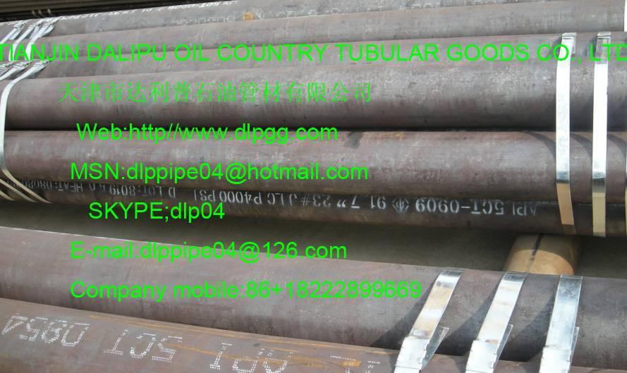 6 5/8 petroleum vam pipe