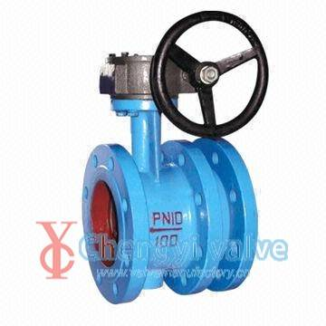 Flanged Telescopic Butterfly Valve