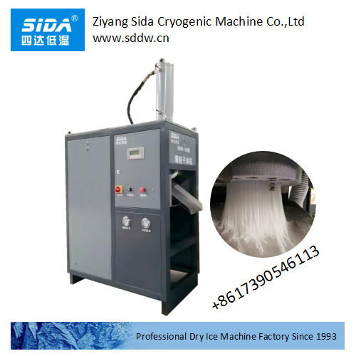 sida factory new vertical design dry ice pellets making machine for blasting