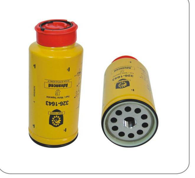 Oil Filter1R-0771 with lowest price and quality guaranteed