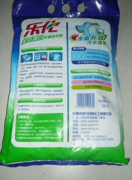 export washing powder