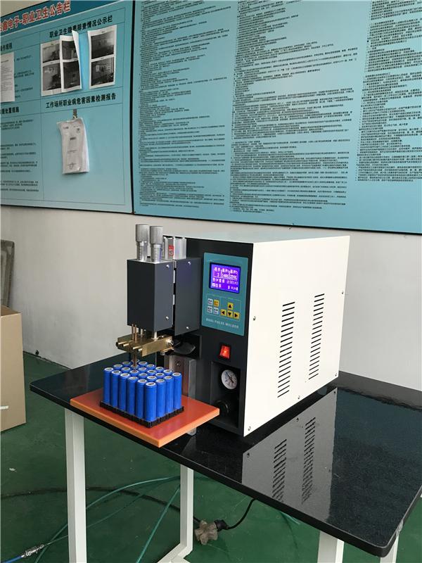 Professional pulse spot welding machine reputation guarantee