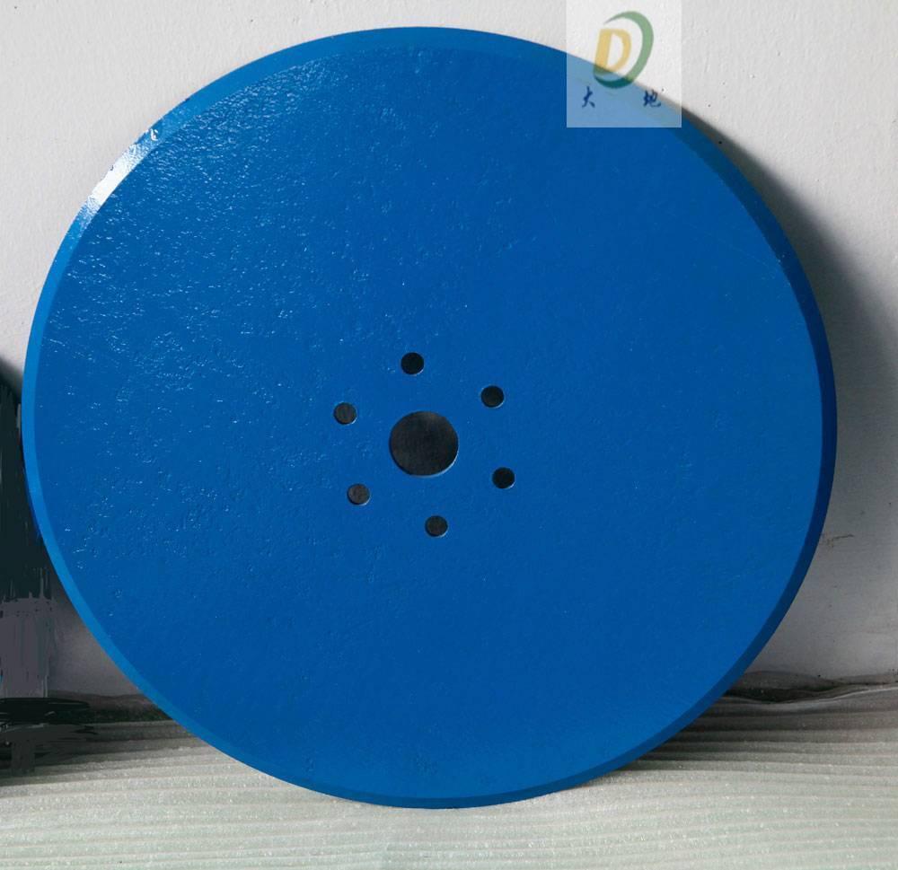 Plain concave discs