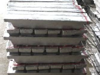 offer Lead Antimony Alloy