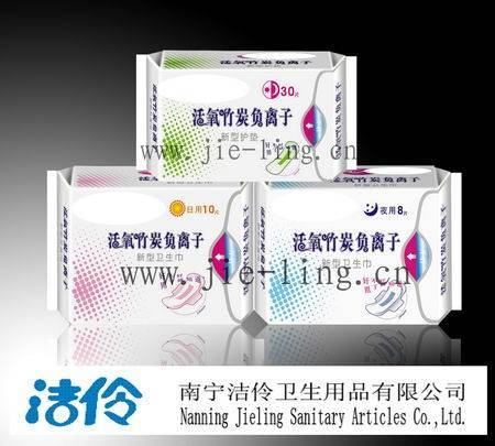 Anion/Oxygen Anion/Negative Ion/Bamboo Charcoal/Far-Ir series Panty liner and OEM service