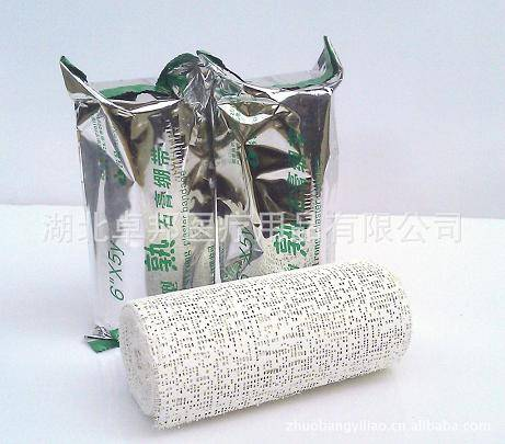 supplying plaster of paris bandage