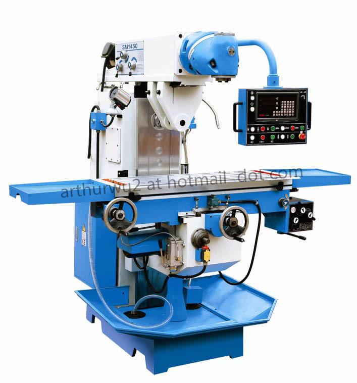 SM1450 Universal Milling Machine