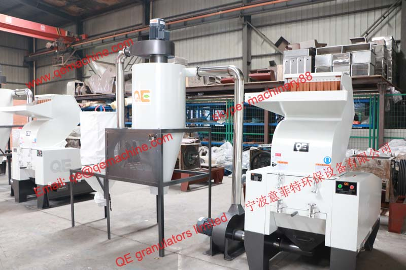 QE strong crusher granulator