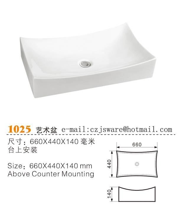 sell porcelain sink,Art basin,ceramic basin1025