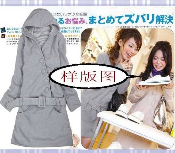 supply fashionable women winter jacket