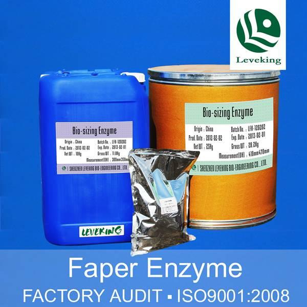 Surface Sizing Enzyme