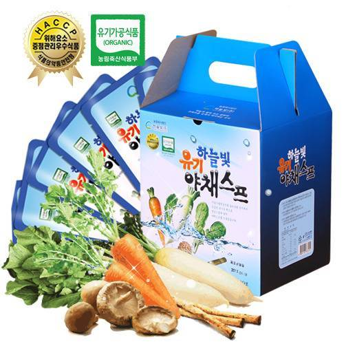 HANBITFOOD Organic Vegetable soup