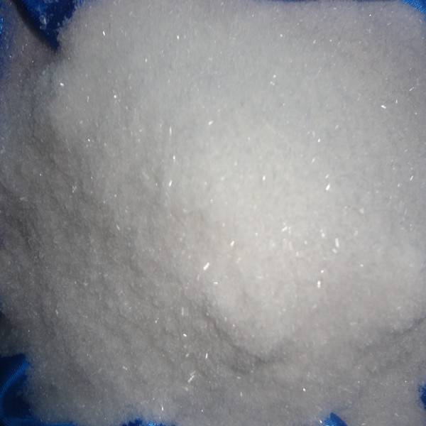 Sell Ammoniun sulphate powder