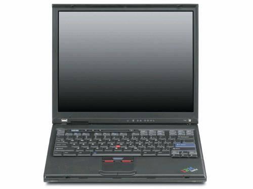 New IBM ThinkPad T42 Pentium M Processor 735 1.7GHz