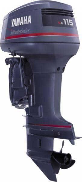 Yamaha 2 Stroke 115hp