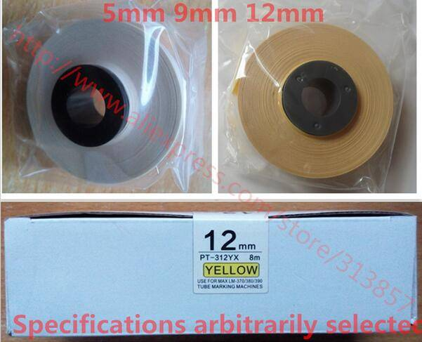 Cable Marker Printer 5 / 912mm Label Tape Core White Yellow For Electronic Lettering Machine LM-380E