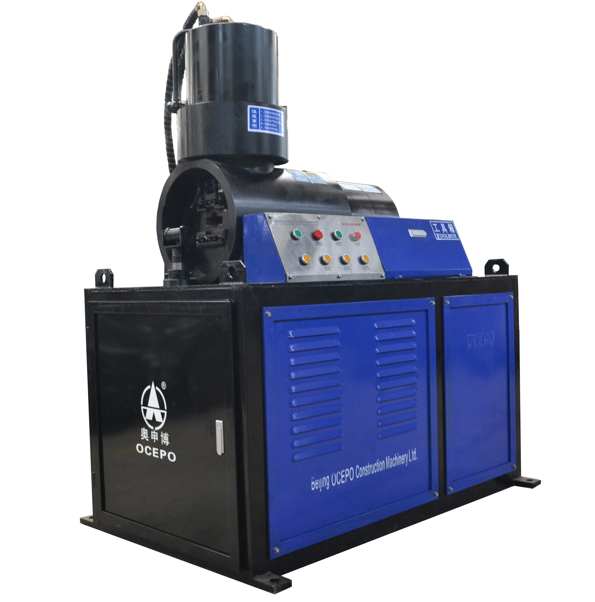 Rebar Connector Double Cylinder Steel Rebar Connection Upsetter Machine
