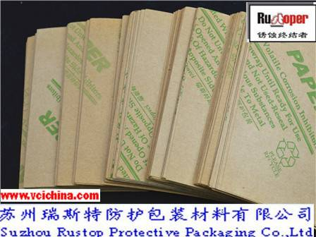 VCI protective paper for industry appliance