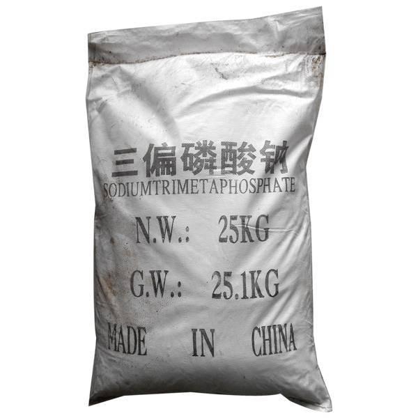 Sodium Trimetaphosphate STMP Tech Grade