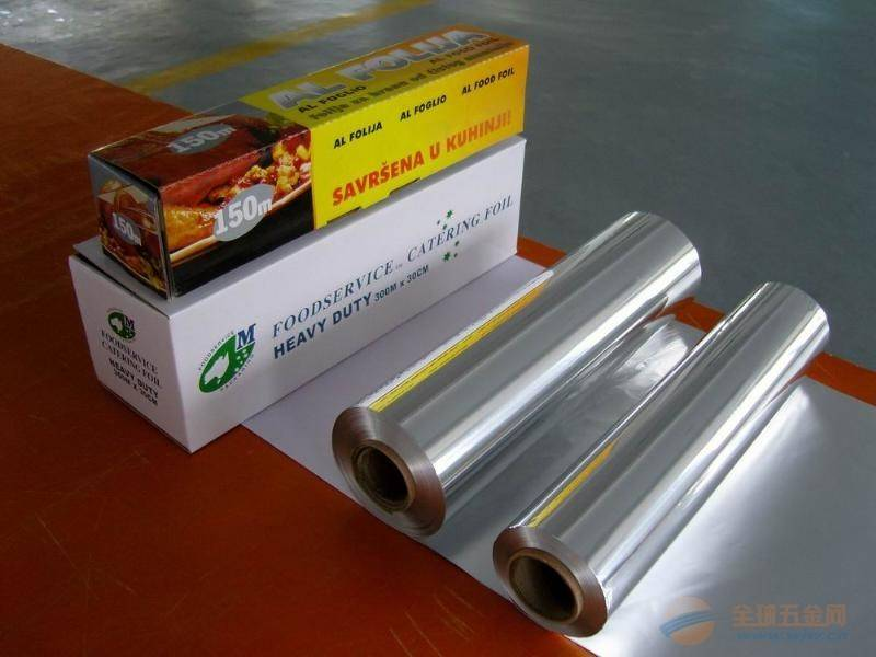 8011 small roll aluminium household foil
