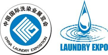 2015 China International Laundry Industry Exhibition