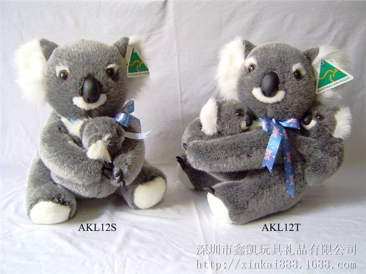 2015 Babfans New Plush Koala Toys Soft Toys For Kids Gift