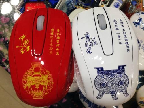 Optical China Celadon Porcelain design gift 2.4G wireless mouse