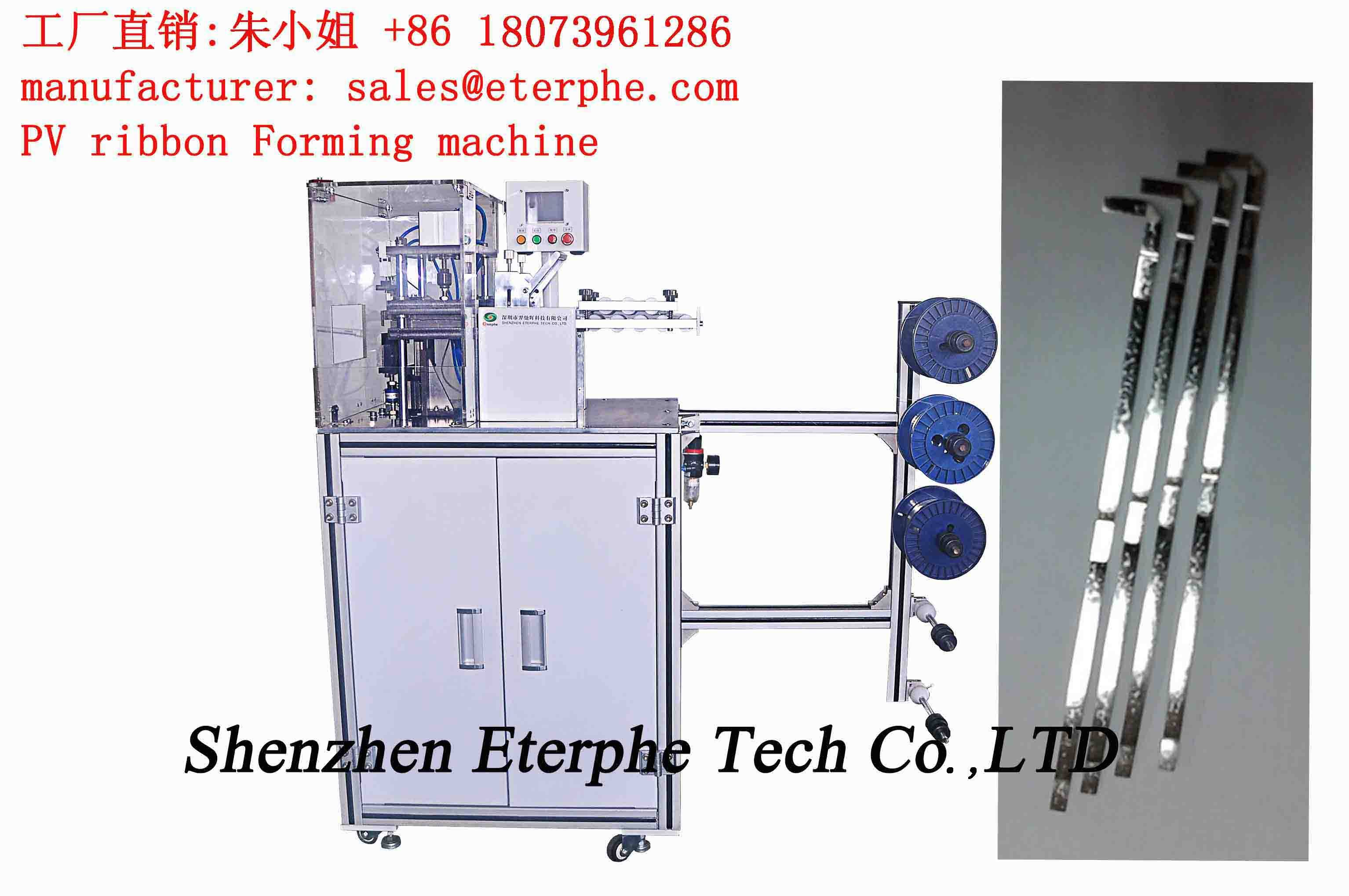 pv ribbon forming machine(all kinds)