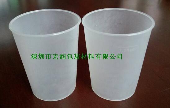 PP disposable matte plastic cup