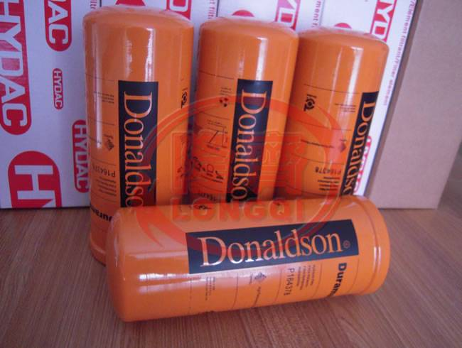 Donaldson filters P781740 oil filters of high filtration accuracy