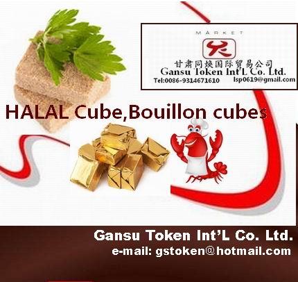 Bouillon Cube Shrimp flavour