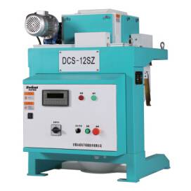 DCS-SZ Series Rice Dosing Machine